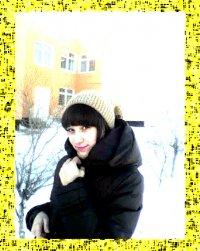 КатюФко ))))