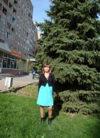 Валентина Вилочкова, 13 января 1988, Тольятти, id35136160