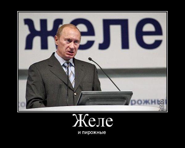 http://cs1774.vkontakte.ru/u13292450/29425048/x_86980da6.jpg