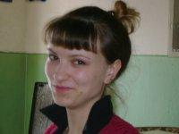 Анастасия Катанаева