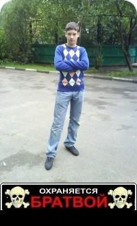 Шамиль Азисов