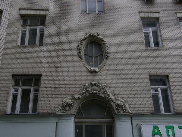 http://cs1774.vkontakte.ru/u7243842/58951988/x_f7aae5f8.jpg