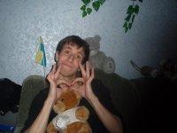 Александр Лесовой, 9 марта 1987, Никополь, id30129653