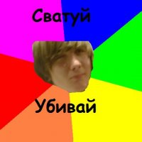 Swaty Skyhook, 7 апреля , Москва, id3346526