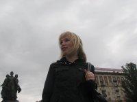 Алия Амерханова