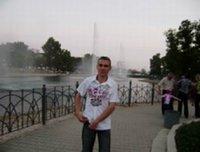 Александр Трофимов, 26 мая 1983, Хабаровск, id27355221