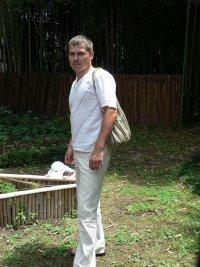 Александр Чикалёв, 1 мая 1976, Димитровград, id28606905