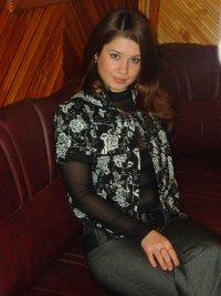 Ирина Шаряева, 25 сентября 1988, Ульяновск, id33486213