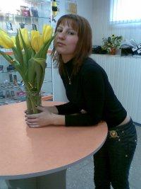Анастасия Никитина, 9 января 1986, Ейск, id15780487