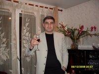 Ашот Давтян, Мартуни