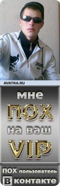 Александр Жемков, 22 июня , Ульяновск, id26695125