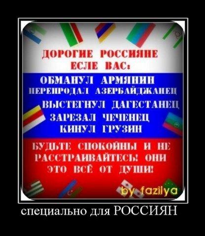 http://cs1777.vkontakte.ru/u29320686/99514241/x_25f4eb32.jpg