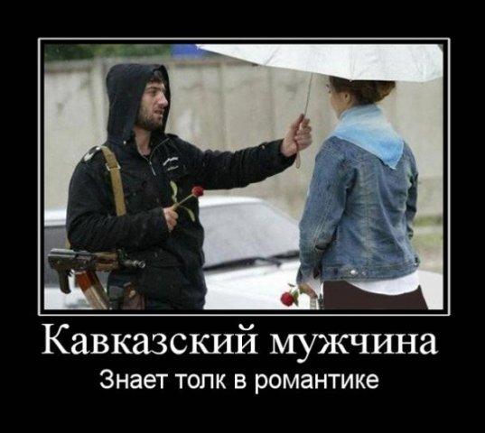 http://cs1777.vkontakte.ru/u29320686/99514241/x_c5920af7.jpg