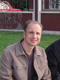 Владимир Ерольский