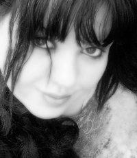 Valentina Koppel, Räpina