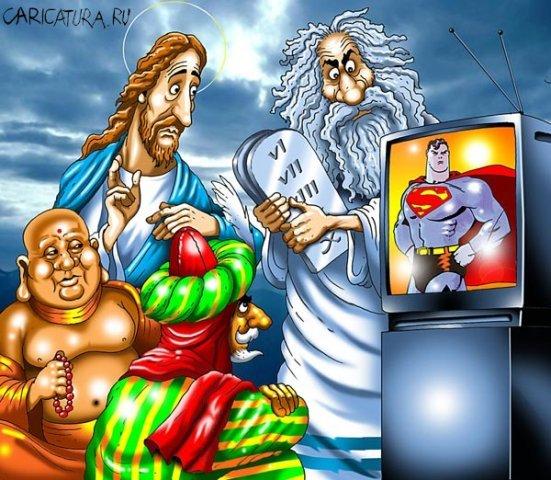 Религии мира в школе урок 1 пьеса
