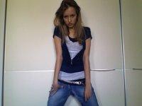Екатерина Шекланова