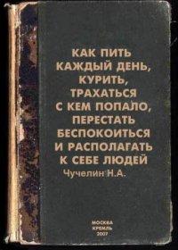 Паша Берсенёв