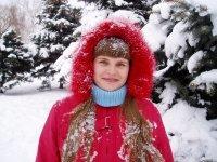 Татьяна Изотова, 20 марта 1978, Днепропетровск, id10200281