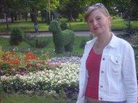 Наталья Аля, 10 сентября , Самара, id29040709