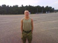 Максим Никитин, 30 июня 1987, Червень, id29865424