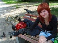 Лисма Турман, 28 августа 1997, Краснодар, id32599559