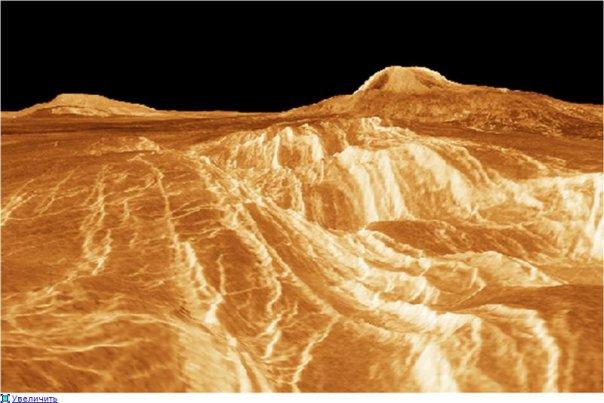 поверхность Венеры.