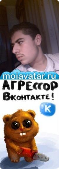 Romka Khanyan