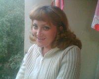 Юлия Теплякова