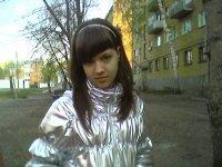 Таня Карзанова