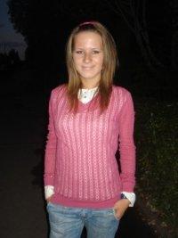 Ксения Наземкина