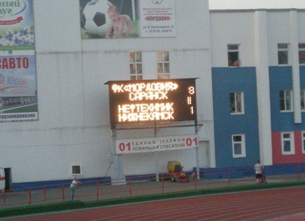 немного о футболе и о спорте в Мордовии (продолжение 2) - Страница 19 X_f6a1a2e9