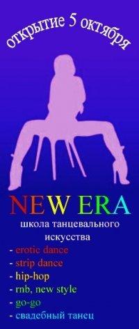 Николай Хлебов