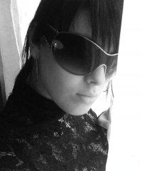 Bazuka Girl