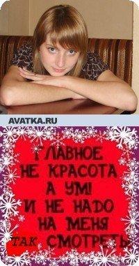 Ирина Сницарева