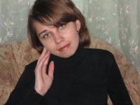 Людмила Гольченко, Харьков