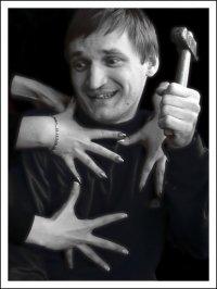 Николай Счастливый, 14 ноября 1984, Москва, id31050126