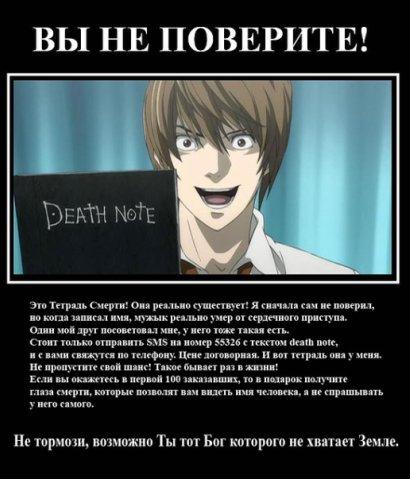 темы: аниме , всякое, приколы ...: olpictures.ru/prikolymnyie-kartinki-anime.html