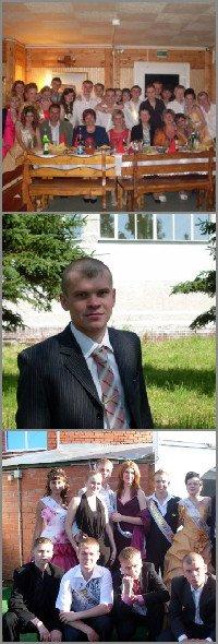 Алексей Бизин