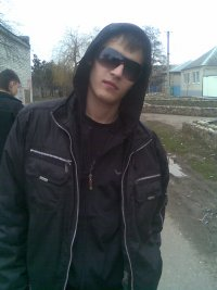 Александр Шкильнюк