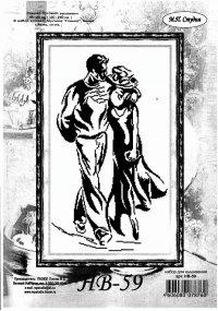 Вышивка крестом влюбленная пара черно-белое