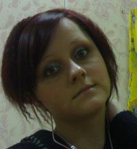 Ирина Фаизова