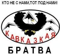 Эмиль Атакишиев