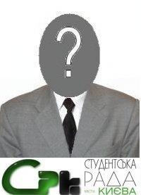 On-Line Срк
