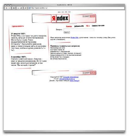 Яндекс порно списки каталог полезных программ для вашего компьютера