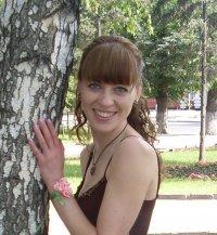 Irina Linkina, Барнаул