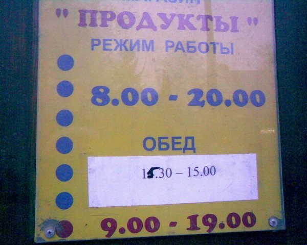 http://cs1870.vkontakte.ru/u16405124/74108335/x_6b8215d0.jpg