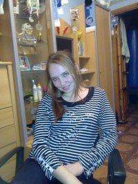 Майя Николаева, 31 января 1996, Ноябрьск, id32483845