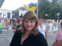Ирина Леонова, 6 июля 1988, Белгород, id35825526