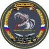 201 военная база в/ч пп 11507, республика Таджик